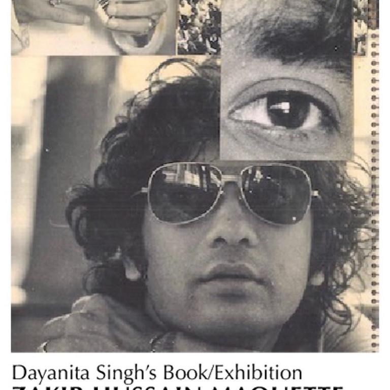 Meet the Artist : Dayanita Singh