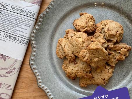 全粒粉クッキーを作ってみた!