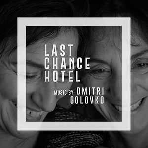 LAST_CHANCE_HOTEL_ALBUM_COVER.png