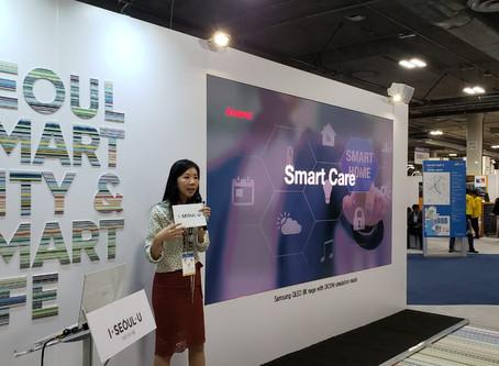 As 5 tendências do setor da saúde segundo a maior feira de produtos eletrônicos do mundo, a CES 2020
