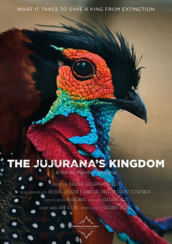 02_TheJujuranasKingdom-MoviePoster.jpg