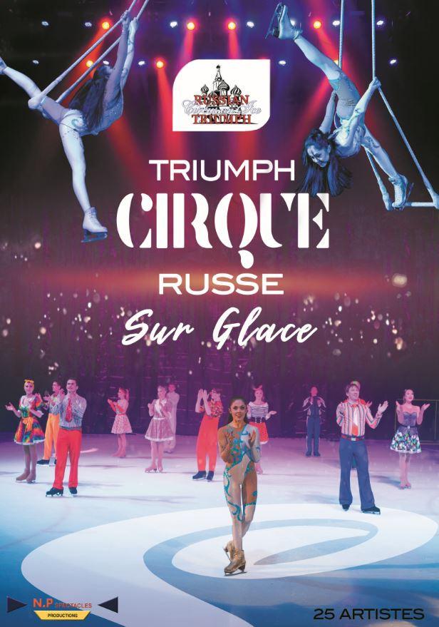 Capture cirque.JPG