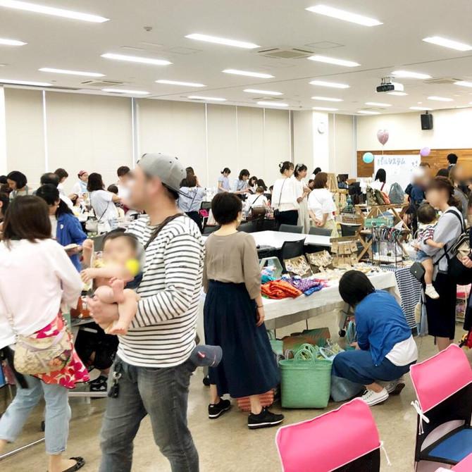 【4/21開催】第13回湘南藤沢mama's子育てフェスタ