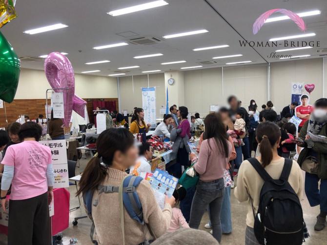 開催レポ!第18回湘南ふじさわファミリーフェスタin藤沢商工会館ミナパーク