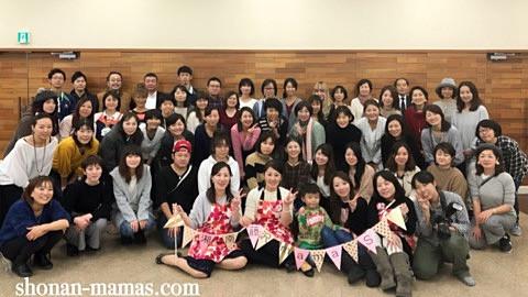 【12/5開催】湘南子育てライフ応援!第12回湘南藤沢mama'sフェスタ
