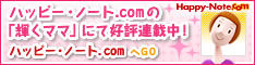 kagayaku_banner234×60_A.jpg