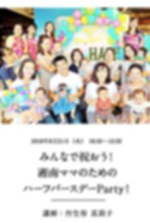 スクリーンショット 2018-07-31 22.25.55_edited.png