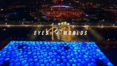 Riot Games - Eyes on Worlds Final 2017