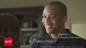 Coca Cola (China) Bottle Lines with J August Richards (Agent of Shields)
