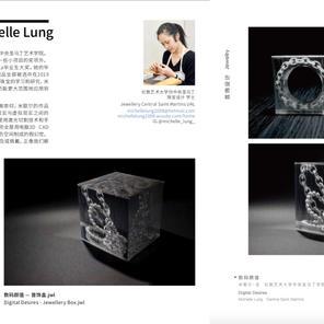 (CDC) China Design Centre (December 14, 2018)
