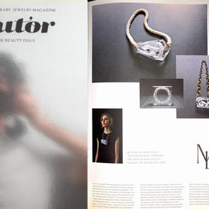 Autor - The Beauty Issue (June 2019)