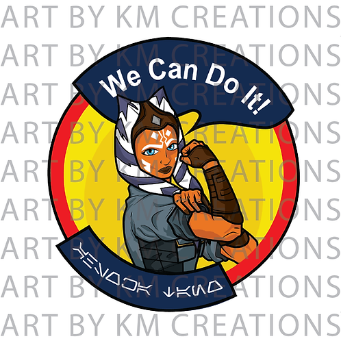 """We Can Do it!"" Patch"