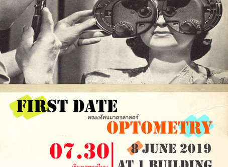 Optometry First Date