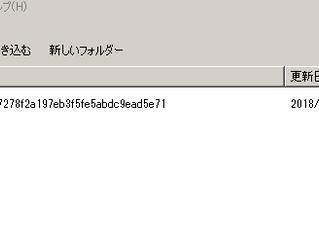 【緊急】データ救出