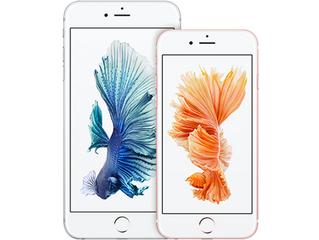 【重要】iPhone6s交換プログラム