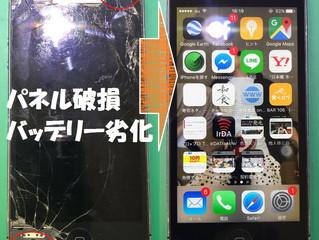 Wifi専用iPhone修理