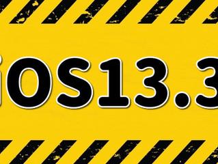 iOS13.3も注意?