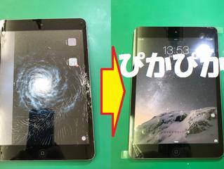 iPadmini ガラス+液晶交換