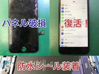 【修理】iPhone7 パネル