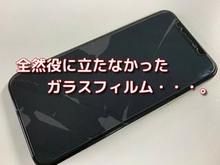 iPhoneX コピーパネル