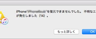 【恐怖】自動アップデート