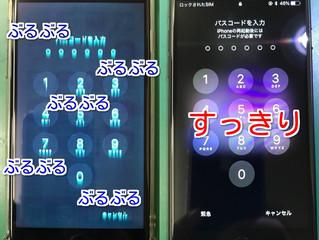 珍しい修理案件iPhone7