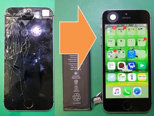 iPhone5s セット修理