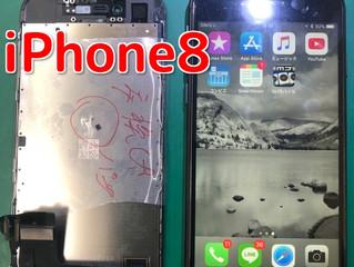 iPhone8 基板修理