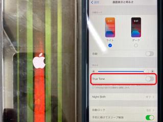 iPhoneXR 他店から当店への修理
