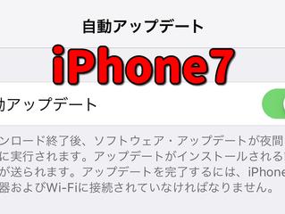 iPhone7 圏外病