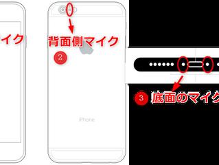 【緊急】iPhone8アップデート待った!2