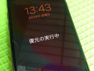 iPhoneSE発売で