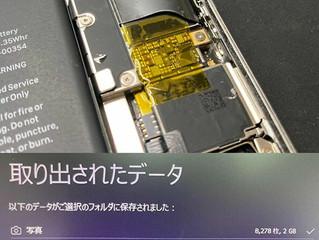 iPhoneX基板修理 成長記録