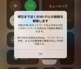 iOS11.2 感想