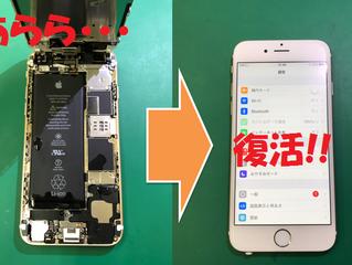 iPhone6 水没対応