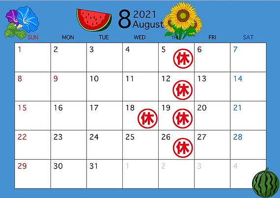 スクリーンショット 2021-07-30 120137.png