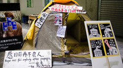 Occupy Today.004
