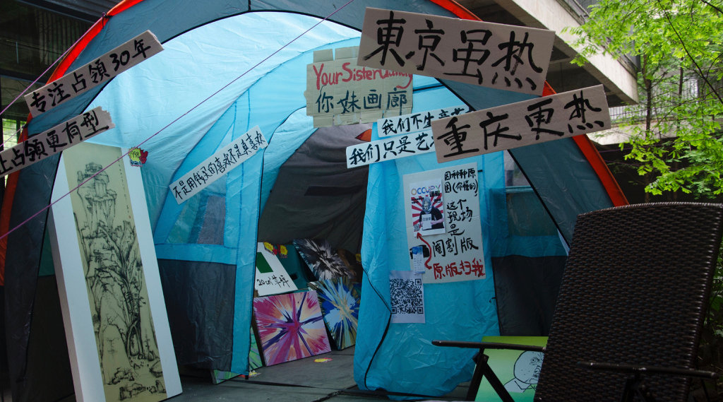 Occupy Today.006.jpg