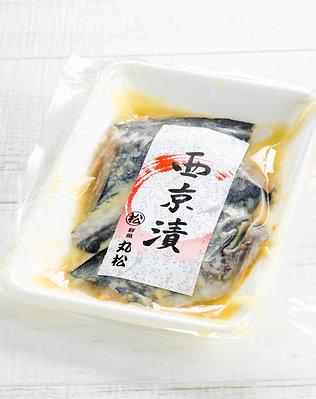 西京漬け(サワラ) 3切れ