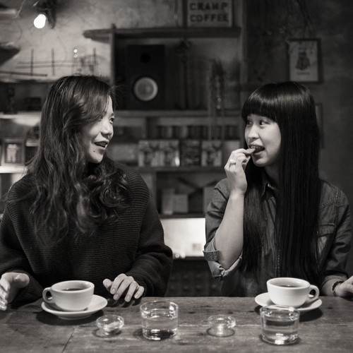 Japanese Girls Having Tea_edited.jpg