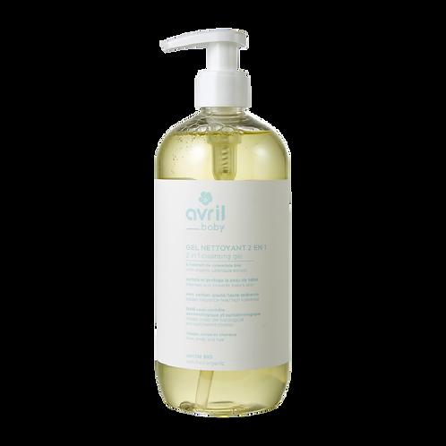 2 in 1 Baby Cleansing Gel - Certified organic