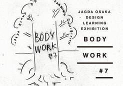 [出展のお知らせ]BODY WORK 7