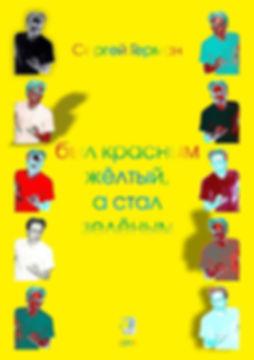 0262311001560363191.jpg