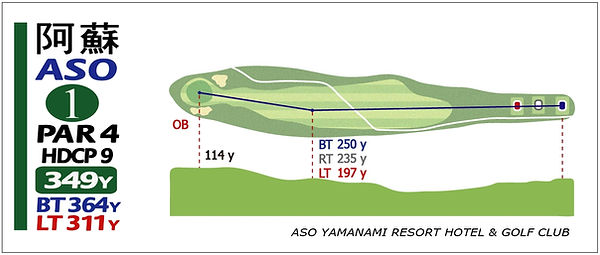 Aso-1.jpg