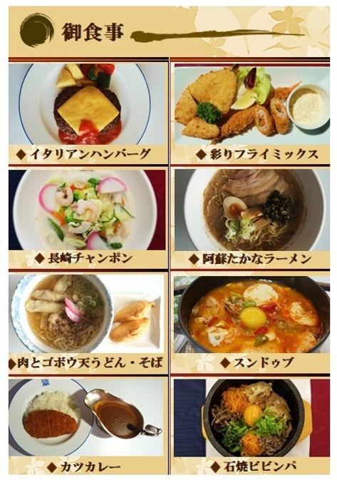 お食事2.jpg