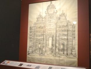 L'Arche de Maximilien de Dürer au British Museum