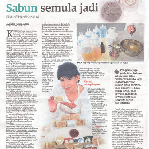 Utusan Melayu Newspaper