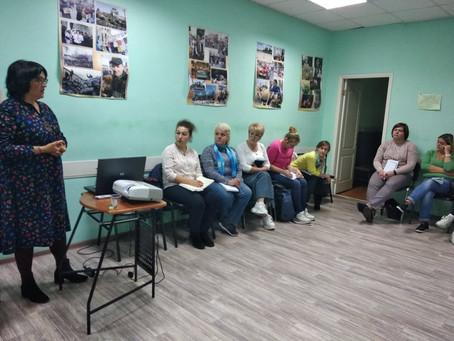 Столичний досвід - на всеукраїнський рівень!