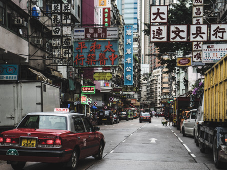 What You Need to Know before Expanding to Asia (Part I)