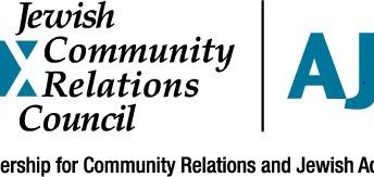 Detroit JCRC/AJC Supports Rashida Tlaib: Updated
